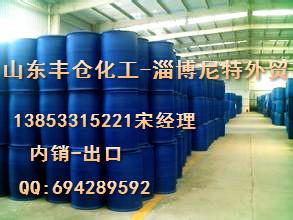 淄博尼特国际贸易雷竞技app安卓下载供应环己酮国标优级1000吨