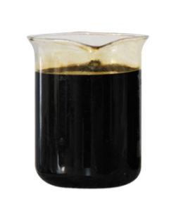 上海震霆石油化工有限公司供应页岩油抚顺1000吨