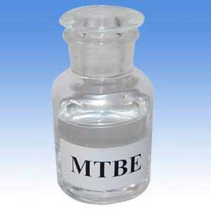 山东志商电子商务有限公司供应MTBE国五400吨